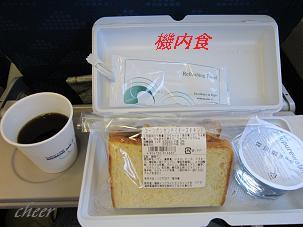 2011.05.21~05.23韓国旅行 008(10)