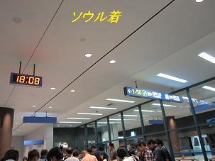 2011.05.21~05.23韓国旅行 010(7)