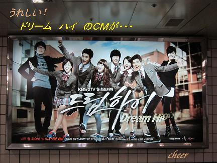 2011.05.21~05.23韓国旅行 021(10)