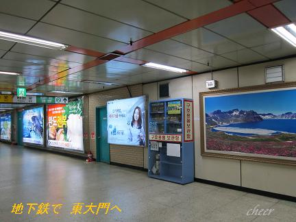 2011.05.21~05.23韓国旅行 020(10)