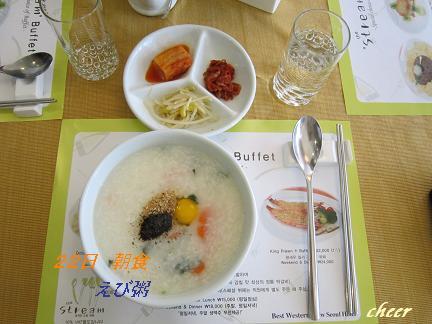 2011.05.21~05.23韓国旅行 017(10)