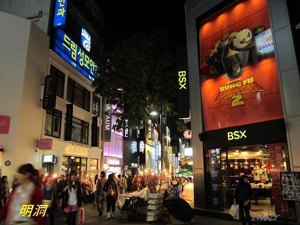 2011.05.21~05.23韓国旅行 012(10)