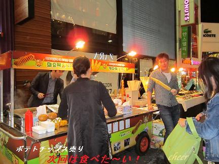 2011.05.21~05.23韓国旅行 014(10)