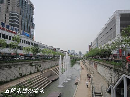 2011.05.21~05.23韓国旅行 039(10)