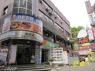 2011.05.21~05.23韓国旅行 048(7)