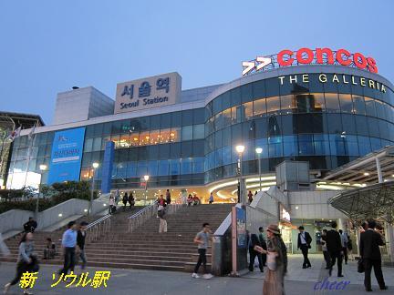 2011.05.21~05.23韓国旅行 076(10)