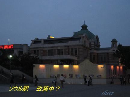 2011.05.21~05.23韓国旅行 077(10)