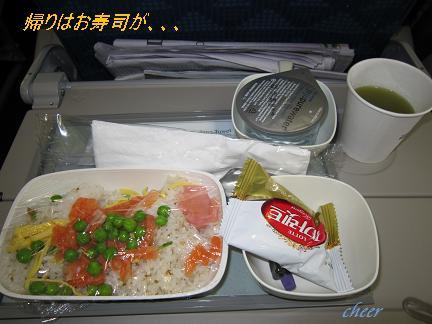 2011.05.21~05.23韓国旅行 119(10)