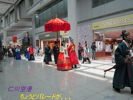 2011.05.21~05.23韓国旅行 104(10%)