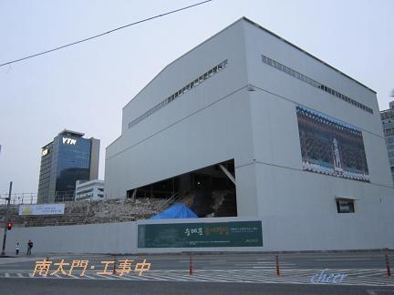 2011.05.21~05.23韓国旅行 074(10)