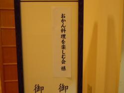 2011 054