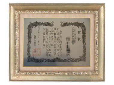 2008013103.jpg