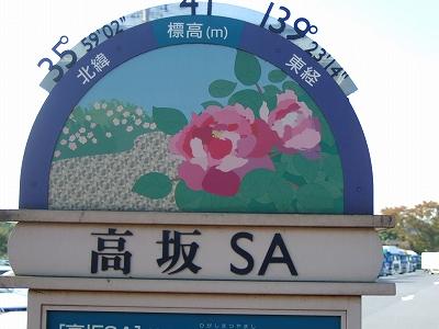 20091104-1.jpg