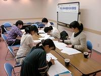 研修会20110227-2