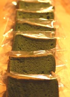 091102 抹茶シフォン