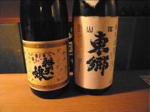 08-2-27d 酒二首