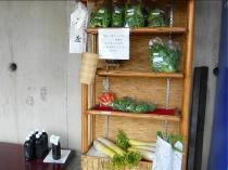 08-3-9 野菜売り場