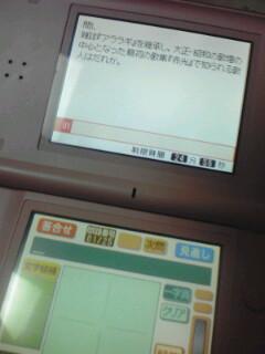 20080304012508