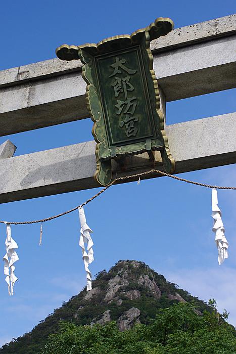太郎坊の鳥居からお山