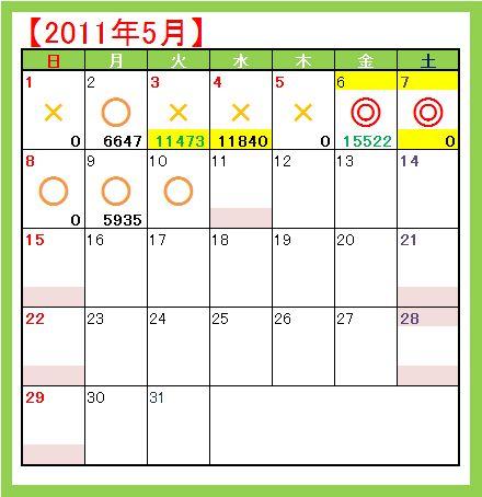stamp2011-05_20110510071654.jpg