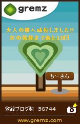 1333001532_01292.jpg