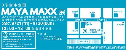 09042007fukuokatop.jpg