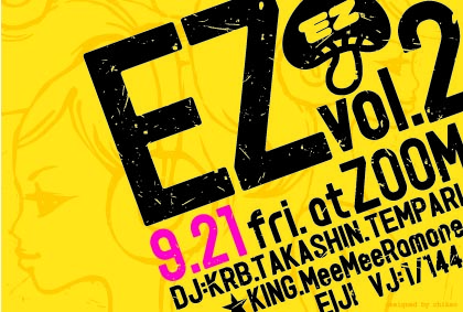 EZ vol.2
