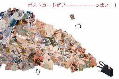 minanoposca_omote-1.JPG.jpg