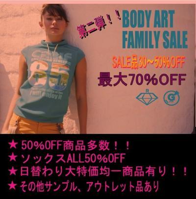 tokyo091000_convert_20091011164614.jpg