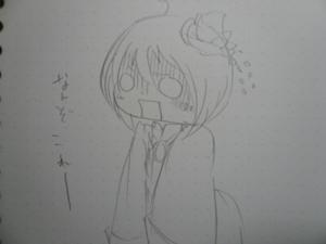 (´・ω・)
