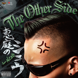 THE OTHER SIDEblo