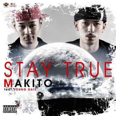 makito_staytrue400.jpg