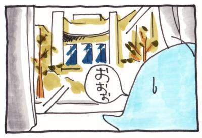 絵日記091112-2