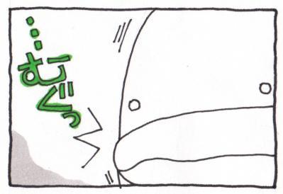 絵日記110903-2