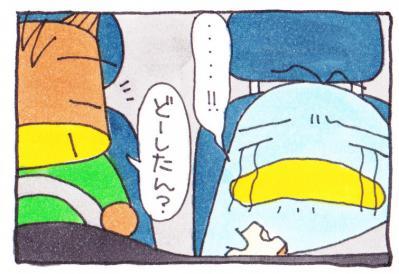 絵日記110903-3