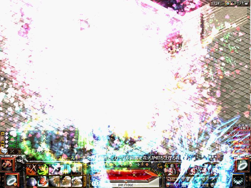 20070520131610.jpg