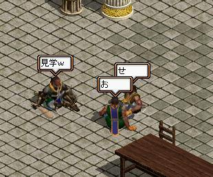 20070520131619.jpg