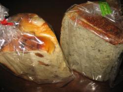 鍋パン 一切れ350円