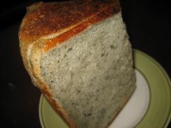 よもぎの鍋パン