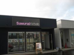 東光に9月25日オープンした「Samurai Kebab」