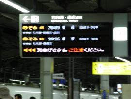 kyotost.jpg