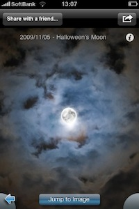 moonglobe