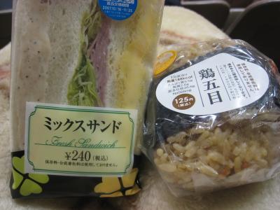 サンドイッチとおにぎり