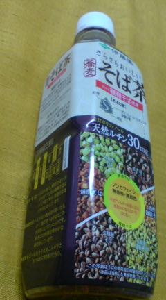 20080306124430.jpg