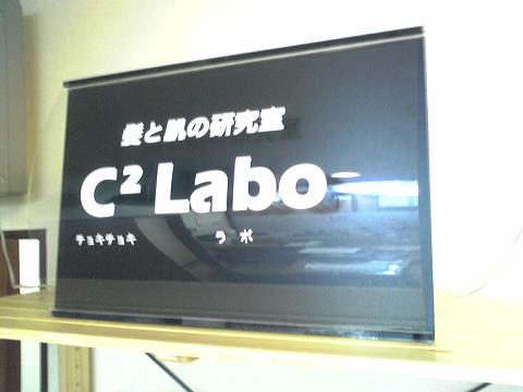 LABO2