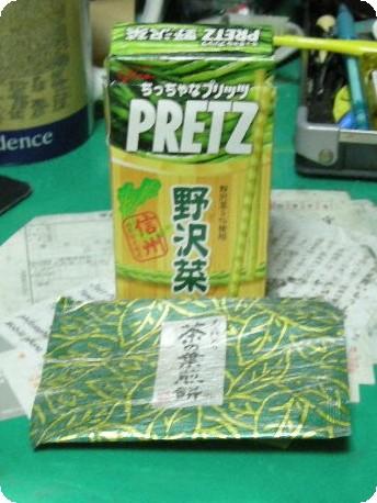 food1_20090917085807.jpg