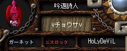 ニスロック称号10月27日撮影