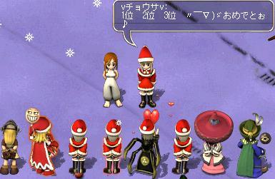 12月22日 クリスマス会