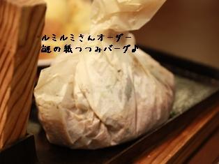 091026 blog6