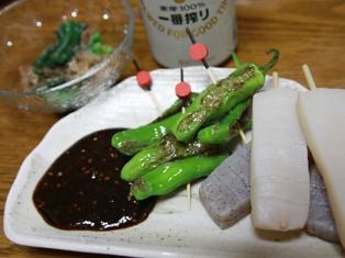 091023 晩ご飯2
